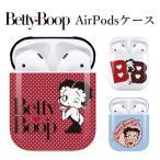 Airpods ケース カバー BettyBoop Airpods2 第2世代 アクセサリー ハードケース 第二世代 ベティーブープ エアポッズ 2 イヤホン