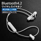 ブルートゥース ワイヤレスイヤホン イヤフォン イヤホン Bluetooth ワイヤレスの画像