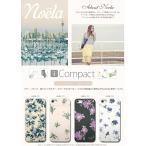 iPhone5/5S iPhoneSE ミラー付きケース ハードケース / Noela(ノエラ) 多機能/マリメッコ/ウニッコ/テキスタイル