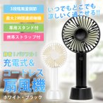 collaborn-plus_mobile-fan-02
