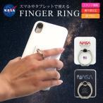 バンカーリング NASA おしゃれ 薄型 iphoneケース スマホケース おすすめ ケース 薄い 強力 ケース 360度 バンカー リング
