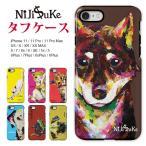 iPhoneX/8/7/6/6s/5/5s/SE・耐衝撃タフケース・iPhone・NIJISUKE(ニジスケ)/犬/パグ/ダルメシアン【4】