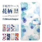 ���ޥۥ����� iPhone8 iPhone7 Oilshock Design ��Ģ�� ������ ������ ���դ� ����