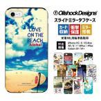 スマホケース iPhoneX/XS/XR/XSMax/8/7/Plus Oilshock Design スライド ミラー 耐衝撃