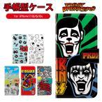 iPhone7/6/6s 手帳型ケース PUNK DRUNKERS(パンクドランカーズ) ダサい/カッコいい