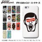 iPhone7/6/6s/5/5s/SE/5c・ハードケース・iPhone・PUNK DRUNKERS(パンクドランカーズ)