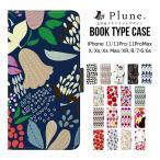 スマホケース iPhone11/11 pro/11 pro MAX/X/XS/XS Max/XR/8/7/6/6s plune 手帳型 ケース 北欧 花柄 可愛い カード収納 おしゃれ