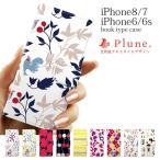 スマホケース iPhone8/7/6s/6 Plune 手帳型 ケース かわいい 北欧 カード収納