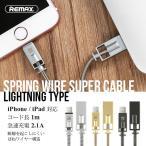 �饤�ȥ˥����֥� REMAX 1m Lightning �����֥� iphone ǧ�� �����֥� ��® 8 plus