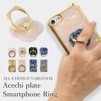 バンカーリング おしゃれ 薄型 iphoneケース スマホケース おすすめ plus 薄い 強力 ケース ピンクゴールド 360度 アイフォン