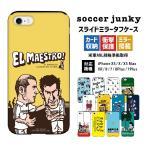 スマホケース iPhone8 iPhone7 iPhone X Xs Plus サッカー ジャンキー ミラー タフケース いい買物の日 福袋