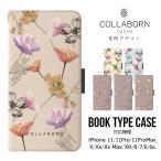 スマホケース iPhone8 iPhone7 iPhone X Xs コラボーン 手帳型 ケース カード収納 花柄 アイフォン スマホカバー 携帯カバー 携帯ケース