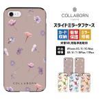 スマホケース iPhoneX/XS/XR/XSMax/8/7/Plus 花柄 スライド ミラー 耐衝撃 カード収納