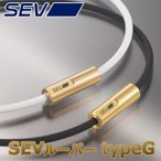 SEVルーパー typeG  セブネックレス Looper タイプG