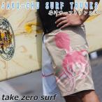 jakuchu surf 若冲サーフトランクス 鶏 蛸  [take zero surf テイクゼロサーフ じゃくちゅう 海水パンツ 水着 メンズ 男性用]