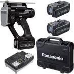 Panasonic パナソニック 充電全ネジカッター 18V 5.0Ah 電池パック×2個 EZ45A8LJ2G-B