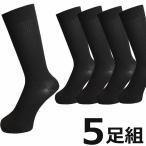 一般袜子 - 靴下 メンズ 靴下 セット 送料無料(ネコポス便の場合)メンズビジネスソックス 5足組 靴下メンズ メンズ靴下 企業戦士男のソックス5足組 男靴下