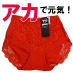 雅虎商城 - アカで元気(ショート丈)1-1302 赤いパンツ 赤 パンツ 赤 ショーツ 還暦 プレゼント 還暦 赤いパンツ 還暦祝い 母 赤い下着 還暦祝い 女性 還暦祝い 赤いパン