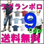 ショッピングポロシャツ ポロシャツ/半袖シャツ/半袖tシャツ/半袖ワークシャツ/ポロシャツメンズ/ポロシャツ父の日/ポロシャツ半そで/無地ポロシャツ/鹿の子シャツ/鹿の子ポロシャツ/作