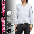 (N)メンズ ヒートキープ 9分袖Vネックです♪/メール便対応OK(1枚まで)/あったかインナー/メンズインナー/あったか肌着/VネックTシャツ9分袖/紳士
