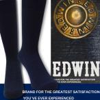 高袜 - メンズ【EDWIN】エドウイン EDWIN ED0123 エドウィン メンズブランド靴下 ブランドソックス 男性靴下 ビジネスソックス 紳士ソックス 紳士靴下 メンズ靴下