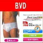 【2枚組】BVD 天ゴム セミビキニブリーフ bvd ブリーフ ブリーフ 下着 パンツ メンズ メンズ パンツ (01122)