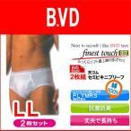 【2枚組】BVD 天ゴム セミビキニブリーフLL bvd ブリーフ ブリーフ 下着 パンツ メンズ メンズ パンツ (01123)