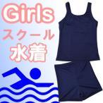 ショッピング女の子 女の子 スクール水着 スクール水着 女の子 (01358)