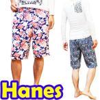 ショッピングステテコ 【メンズ】ヘインズハーフパンツ (メール便の場合、送料無料) メンズ すててこ メンズ ステテコ メンズ ハーフパンツ ヘインズ すててこ (01510)