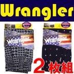アソート【2枚組】Wrangler(ラングラー)トランクスです。 トランクス メンズ下着 トランクス メンズトランクス トランクス メンズファッション トラン