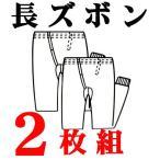 【2枚組長ズボン下】グンゼ良品紀行 下着メンズ Tシャツメンズ ランニングメンズ タンクトップメンズ 下着男 インナーメンズ Tシャツシロ 白 肌着メンズ