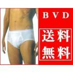 (メール便の場合、送料無料)BVDセミビキニブリーフ サイズM サイズL 下着 下着メンズ ブリーフメンズ ビキニメンズ ブリーフ無地 ビキニ無地 BVDパ