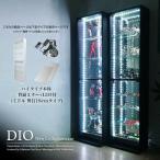 コレクションラック DIO 本体 + 背面ミラー + LED セ
