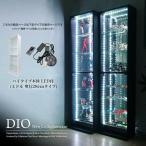 コレクションラック DIO 本体 + LED セット ミドル 奥行28cm