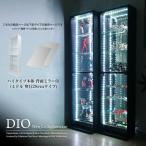 コレクションラック DIO 本体 + 背面ミラー セット ミドル 奥行28cm