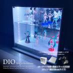 コレクションラック DIO 本体 ワイド ロータイプ 深型 背面ミラー+RGB対応LED付き