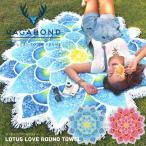 バガボンド VAGABOND 大判 ラウンドビーチタオル LOTUS LOVE ビーチマット ラウンドタオル ラウンド ビーチ タオル