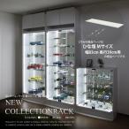 コレクションケース 奥行39cm用 ガラスひな壇Mサイズ 単品 ガラス棚板のみ