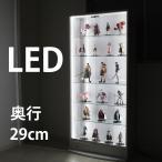 コレクションケース LED フィギュア 棚 コレクションラック