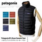 patagonia パタゴニア M's Down Sweater Vest 84622 メンズ ダウン セーター ベスト