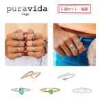 PuraVida プラヴィダ リング 福袋 5個セット 指輪 プレゼント ギフト ユニセックス