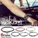 Wakami ワカミ ブレスレット Enjoy Bracelet