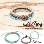 Wakami ワカミ ブレスレット Turquoise Bracelet