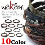 Wakami ワカミ ブレスレット The 4 Elements - Water and Earth Bracelet