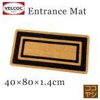 玄関マット 屋外用 シンプル インテリア ボルドブラウン ココヤシ マット 80×40×1.4cm VELCOC