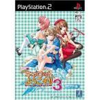 (PS2) Piaキャロットへようこそ!! 3 ベスト版(管理:42356)
