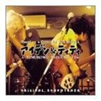 (CD)���ꥸ�ʥ륵����ɥȥ�å��֥����ǥ���ƥ��ƥ��� / ����ȥ� (������535436)