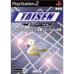 (PS2) TAISEN 4 ソルジャー ~企業戦士将棋~(管理:41676)