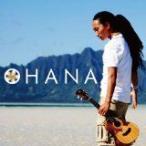 (CD)OHANA /平井大(管理:521526)