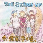 (CD)�����������⤯ƻ�� / THE STAND UP (������77384)